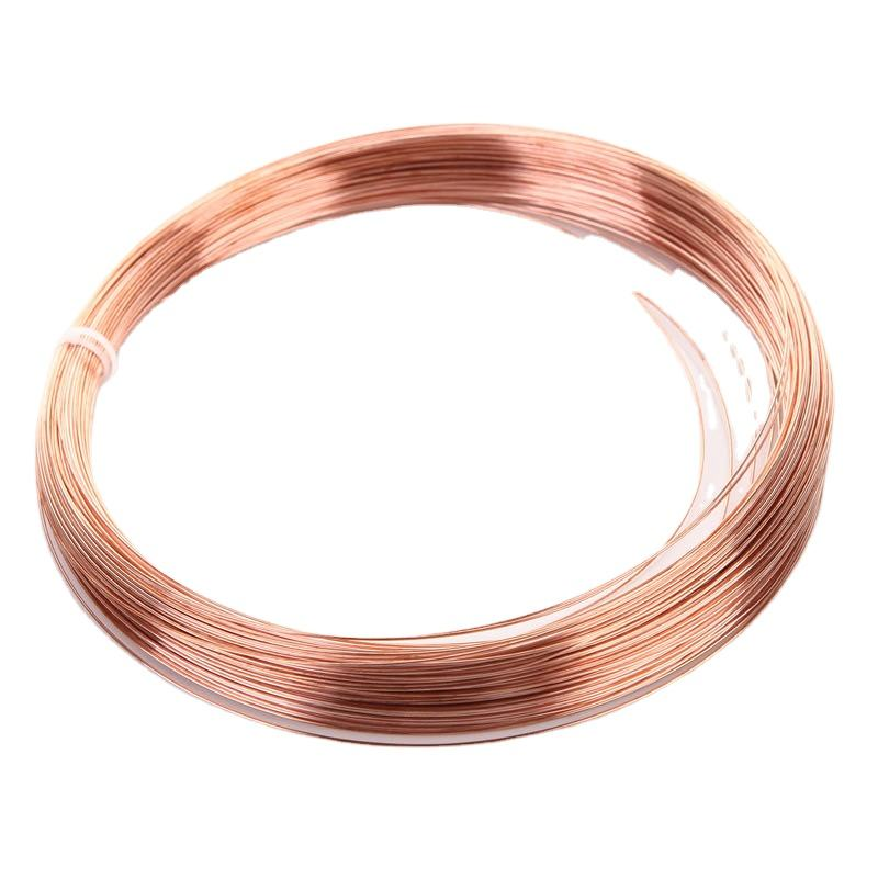 Flexible Electrical Stranded Braided Bare Copper Wire