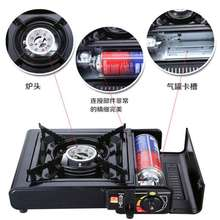 Camping outdoor portable gas stove