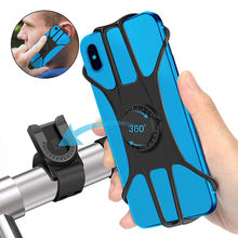 Best bike mount Universal Smartphone Mount Stand Bicycle Bike Phone Bracket Holder