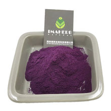 Factory Supply frozen acai berry