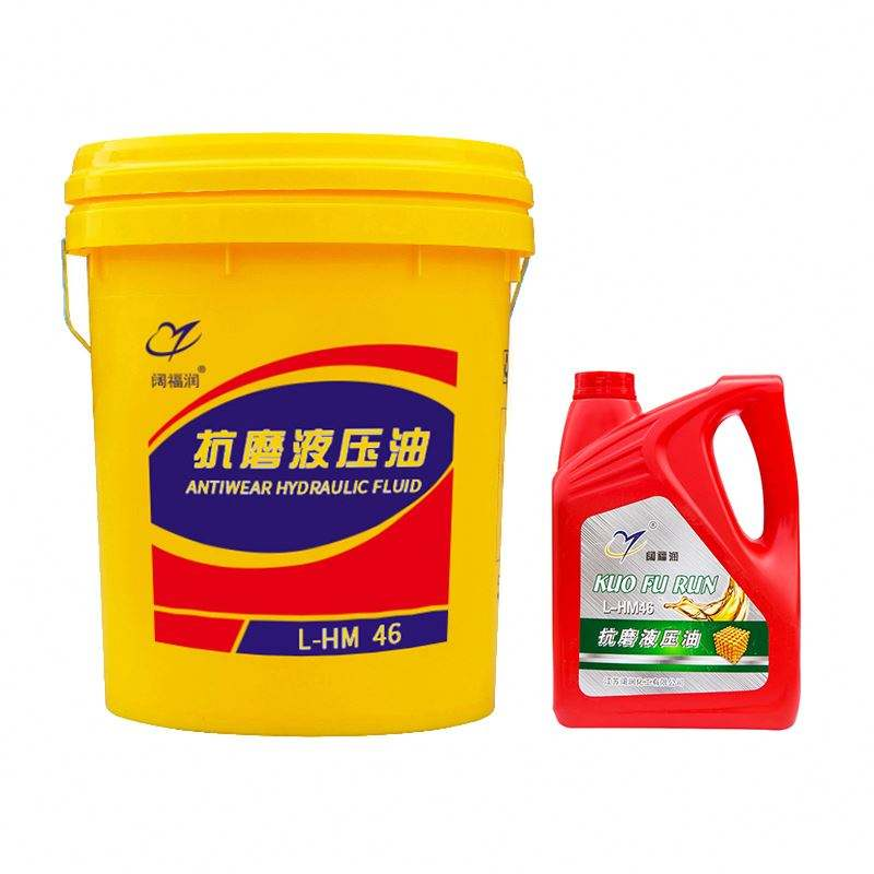 Hydraulic Oil Filter Hydraulic Oil 32 46 68 100 Price