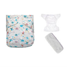 Babyland High Quality Eco-friendly Baby Pants Pocket Diaper Washable Soft Breathable Baby Nappies