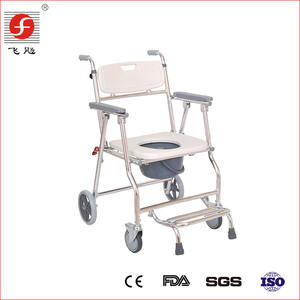 Good quality factory directly lightweight steel folding commode chair toilet for wholesale