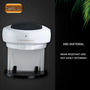 auto automatic sensor infrared touchless bathroom public toilet abs soap foam dispenser machine for liquid