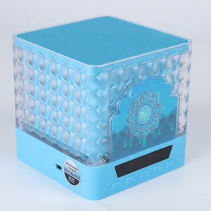 High Quality Good Voice Best Quran Speaker with Colorful Led Word by Word Teach Learning for Islamic Leaner