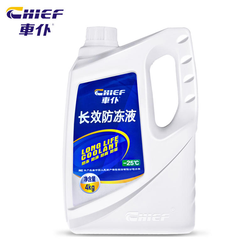 Car Coolant Fluid -25 Celsius Degrees Freeezing Point Long Life Anti-freeze Auto Engine Antifreeze Vehicle Additive Coolant 4kg