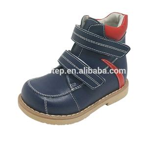 Winter Medical Children's Orthopedic Shoes