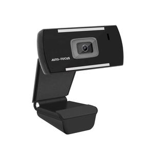 2020 HOT HD PC Camera 1080P video chat with mic Computer Camera USB Webcam Auto Focus PC WebCamera