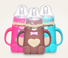 Maternal and child supplies Wide-bore silicone baby bottle Baby shatter-resistant anti-flatulence newborn feeding glass bottle