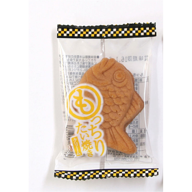 Japanese Wholesale High Grade Mini Taiyaki 2pcs Fluffy Frozen Pancake