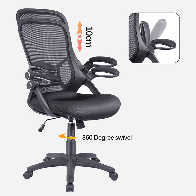 Black Mesh Office Chair Ergonomic Executive Staff Adjustable Chair with Flip-up Arms