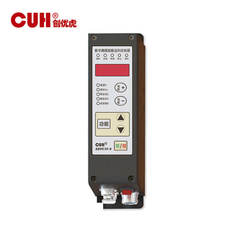 SDVC30-S  Variable Frequency Digital Controller for Vibratory Feeder
