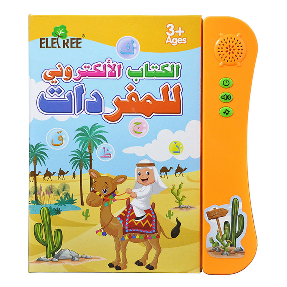 Early Educational Muslim Holy Quran Numerals Board Puzzles Arab Arabic Books for kids
