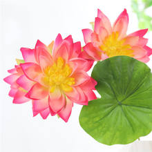 Y0028-1 Factory Supply Single Branch Large Latex Flowers Lotus For Chinese Decoration