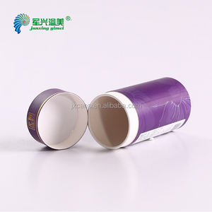 Design by your requirements custom high quality biodegradable lip balm container