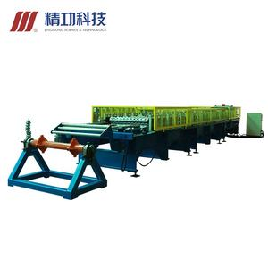 Newest Design Famous Brand Self-acting gutter roll forming machine