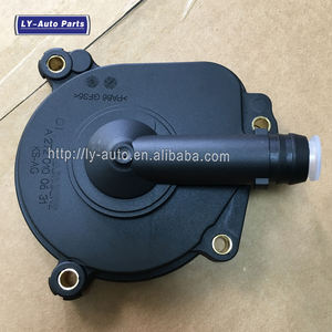 For Mercedes Dodge W220 C230 C240 Coolant Level Sensor Genuine OES 2205450024