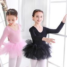 Dance Dress Gymnastics Skating Leotards Costumes Dance Girl Clothes Kids Girls Toddler Ballet Suit