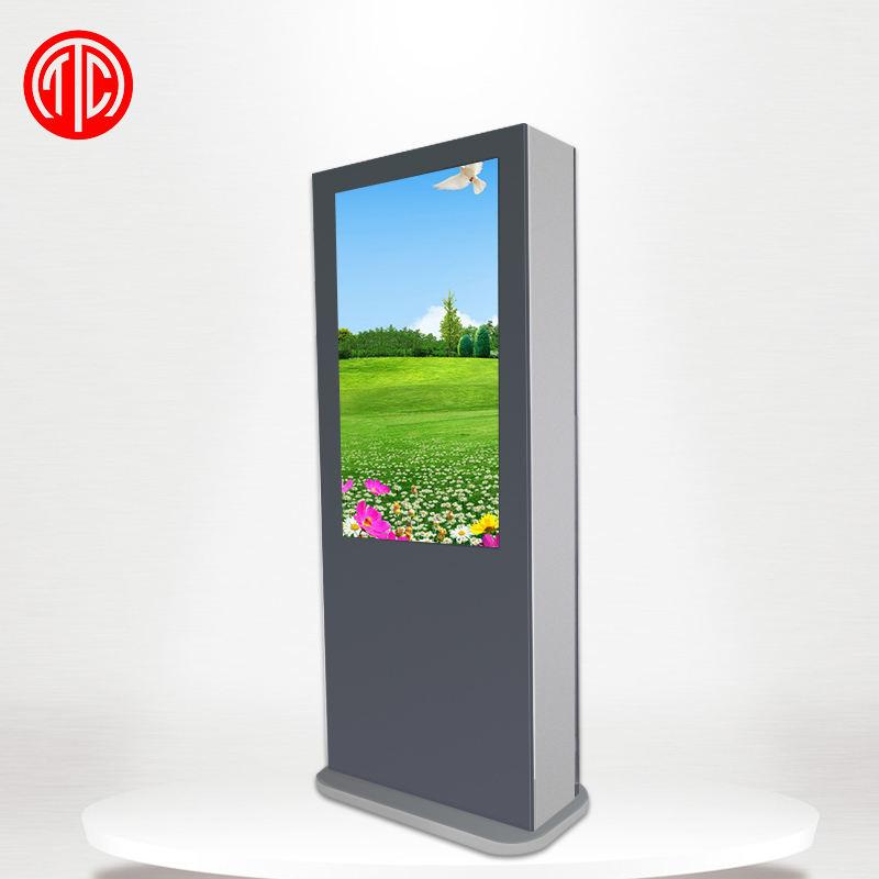 <span class=keywords><strong>Lcd</strong></span> visualizzazione in un chiosco di outdoor tv digital signage per esterni