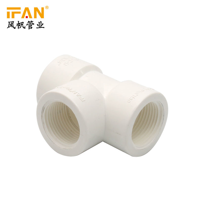 "IFANPlus UPVC Pipe Fitting Female Thread Tee 1/2"" UPVC Fitting BS Standerd Equal Tee for UPVC Pipe"