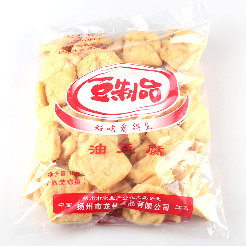 Factory Fry Tofu Vegetarian Meat