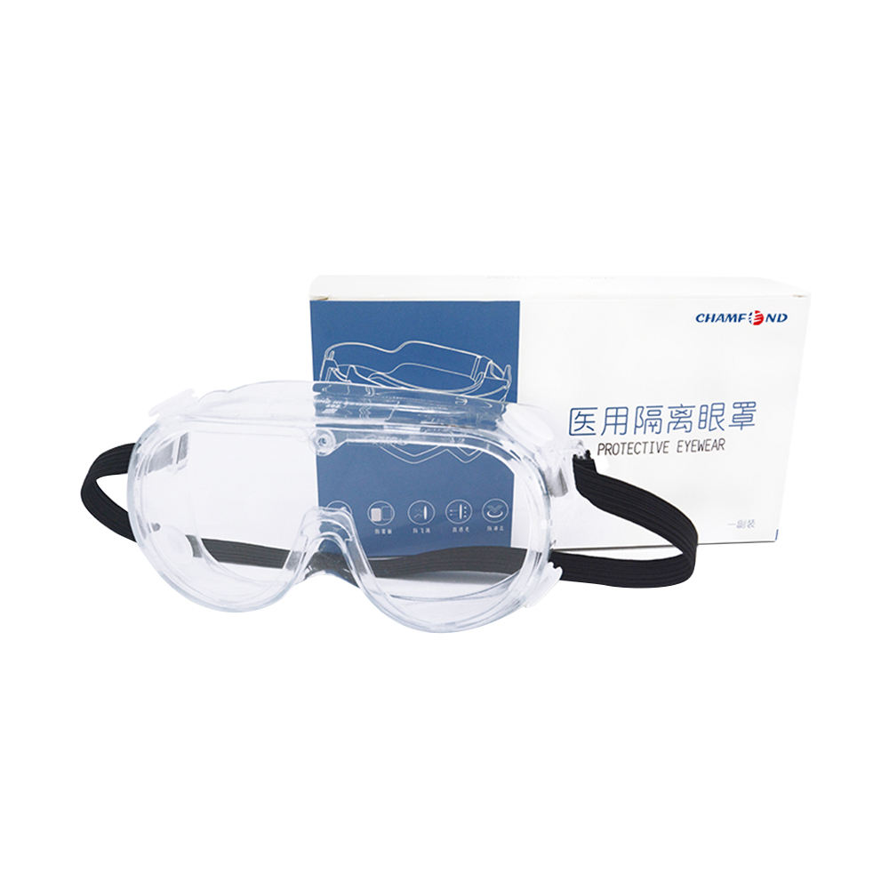 Safety Goggles Protective Glasses Eye Protection Medical Goggles