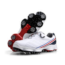 PGM Men's Light weight Waterproof Movable Spikes Skid Proof Golf Shoes