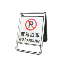 Hot Sales Trafic Warning Custom Made Warning Sign In Hotels Traffic Billboard Traffic Sign