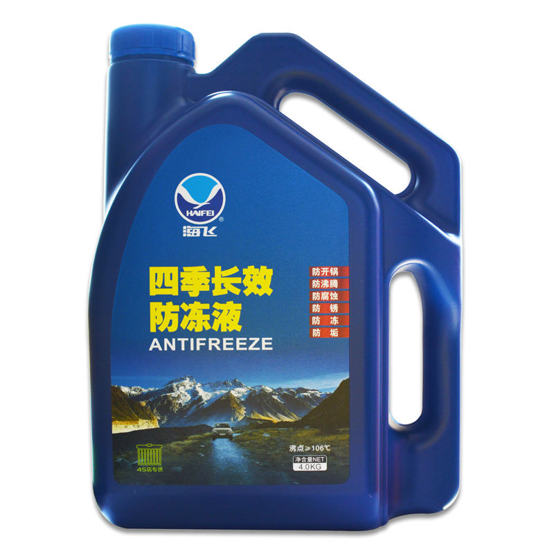 Radiator Additive Antifreeze Coolant