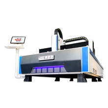 1000w 1500w 2kw 3KW fiber laser cutter fiber laser cutting machine for stainless steel metal