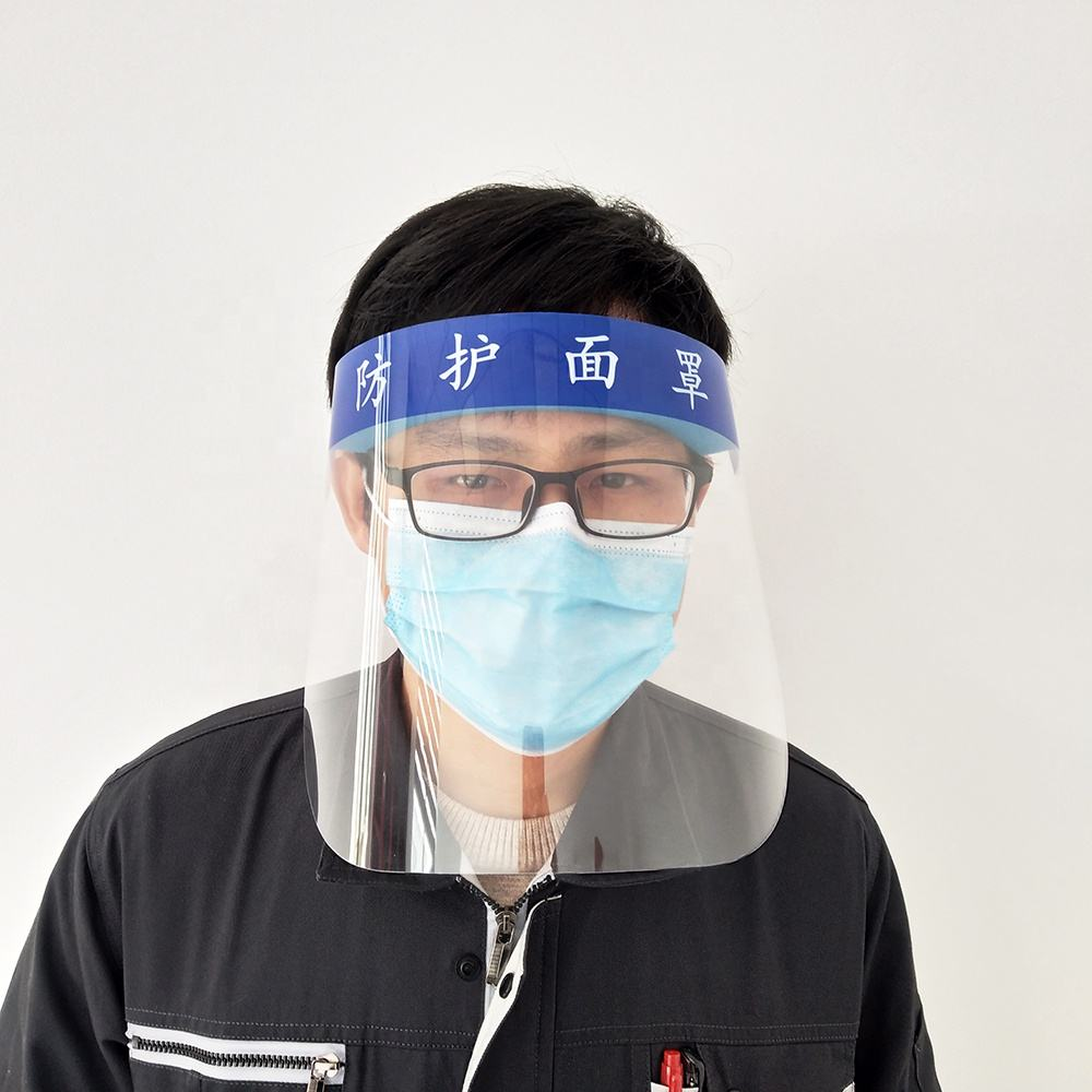 Disposable Anti-FOG โปร่งใส Face SHIELD Visor สำหรับ Virus Protection