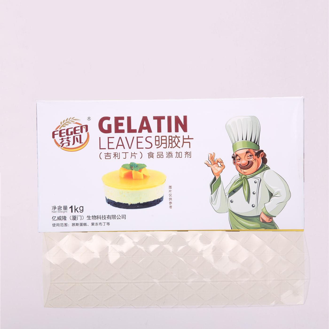 buwei 20 Grandes Feuilles de Feuilles dargent g/élatine Halal Feuilles de g/élatine de b/œuf pour la pr/éparation au Four