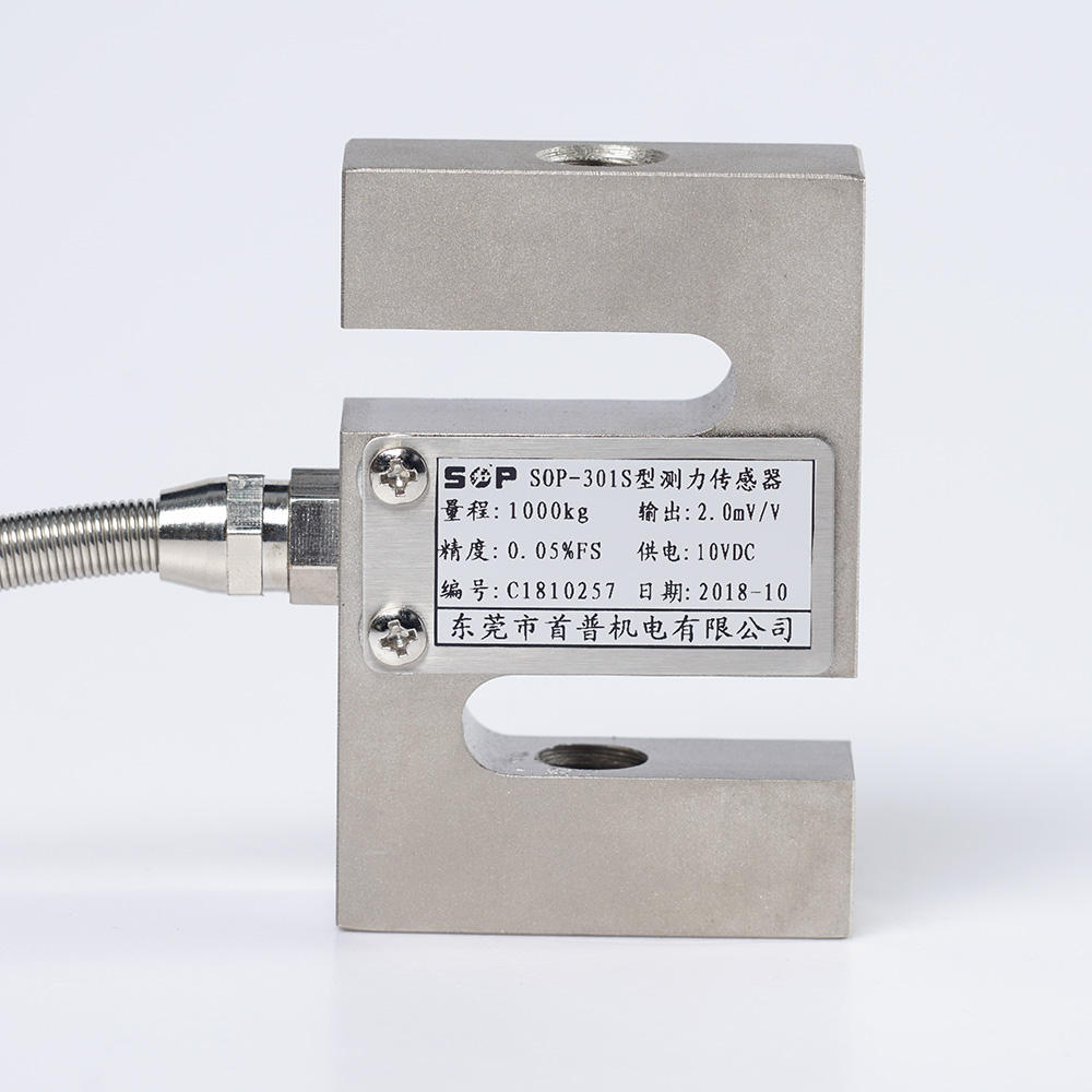 150kg S Type Electronic Strain Gauge Load Cell