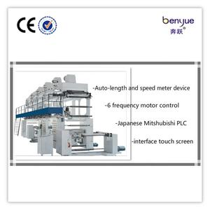 Reliable auto-length comma balde equipment for coating machine