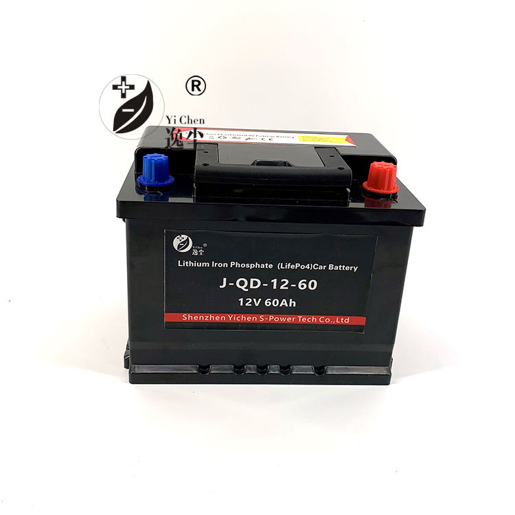 Lithium-ion 12V Starter Battery 60Ah Slim lighter Lithium battery to replace AGM car Battery