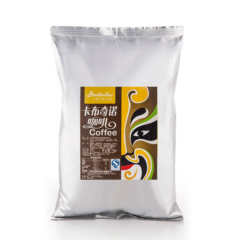 Cappuccino [ Coffee Powder ] Cappuccino Coffee Instant Coffee Bostontea Quality 3 In 1 Coffee Powder