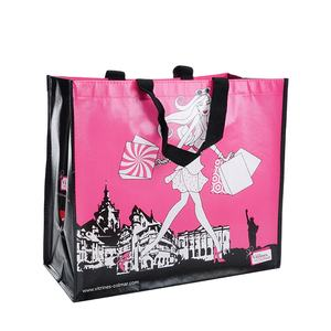 Custom Promotional New Design eco promotional non-woven bag pp non woven bag