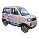 LK4600D China Factory New 4 Wheels SUV Solar Electric Car