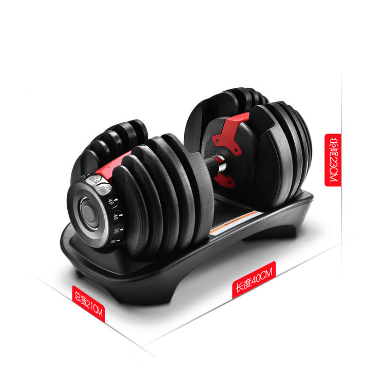 Fitness Equipment Lydia LY-7701 552/1090 24/40Kg Set Adjustable Dumbbells
