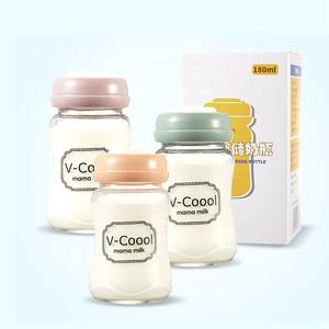 V-Coool 180ml breastmilk baby feeding glass bottle for storage breast milk