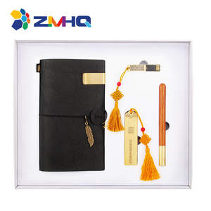 New year gift set pen drive bookmark notebook pen