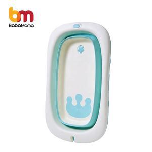 Low Price Baby Supplier Children Kids Foldable Bathtub, New Born Baby Plastic Portable Folding Bath tub/