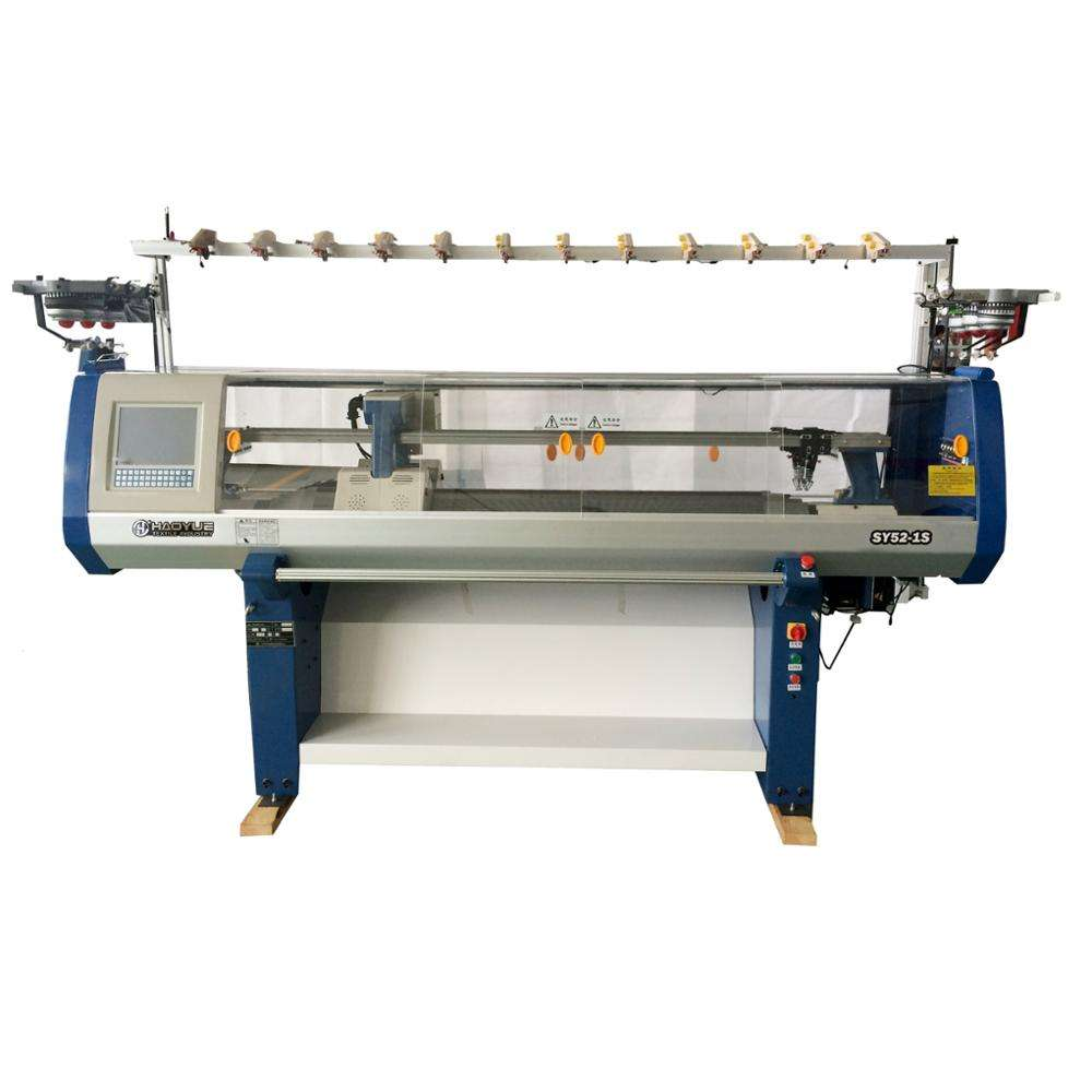 computerized flat bed knitting machine china SY52-1S 7gauge
