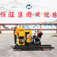 Portable small 200m ,600m deep water well drilling rig