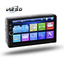 Universal 2 Din 7 Inch Touch Screen Stereo Auto Radio Multimedia Player,2Din Rearview Mirror Link/FM/TF/Bluetooth/MP5 Car Audio