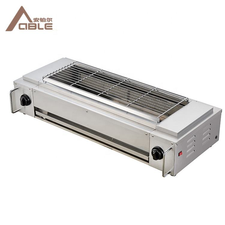 ABLE Commercial Smokeless Gas BBQ Grill With Fun BBQ Grill Gas