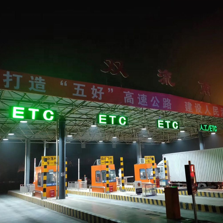 ETC used single color led sign p10 single R/G/B/W/G led sign board with 960x160mm