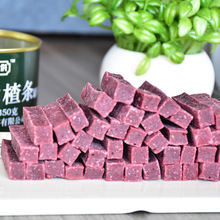 High quality nutrition delicious snack food canned mulberry hawthorn Strip  food for wholesale