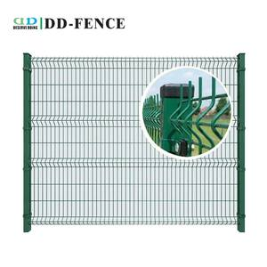 Welding Mesh Fence Panel / Grid Fence / Iron Weld Wire Fencing