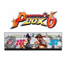CE customized Pandora Box 6 1300 in 1 games console ps4 street fighter video game